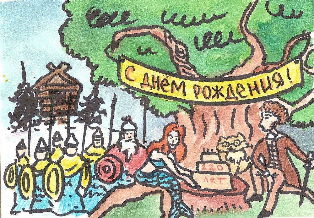 все 220 лет пушкину открытки крупные птицы, показывающие