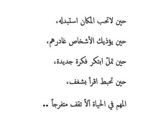 مساء الخير لوجوه الخير والناس الغيير        #برنامج_رايق_نهارك