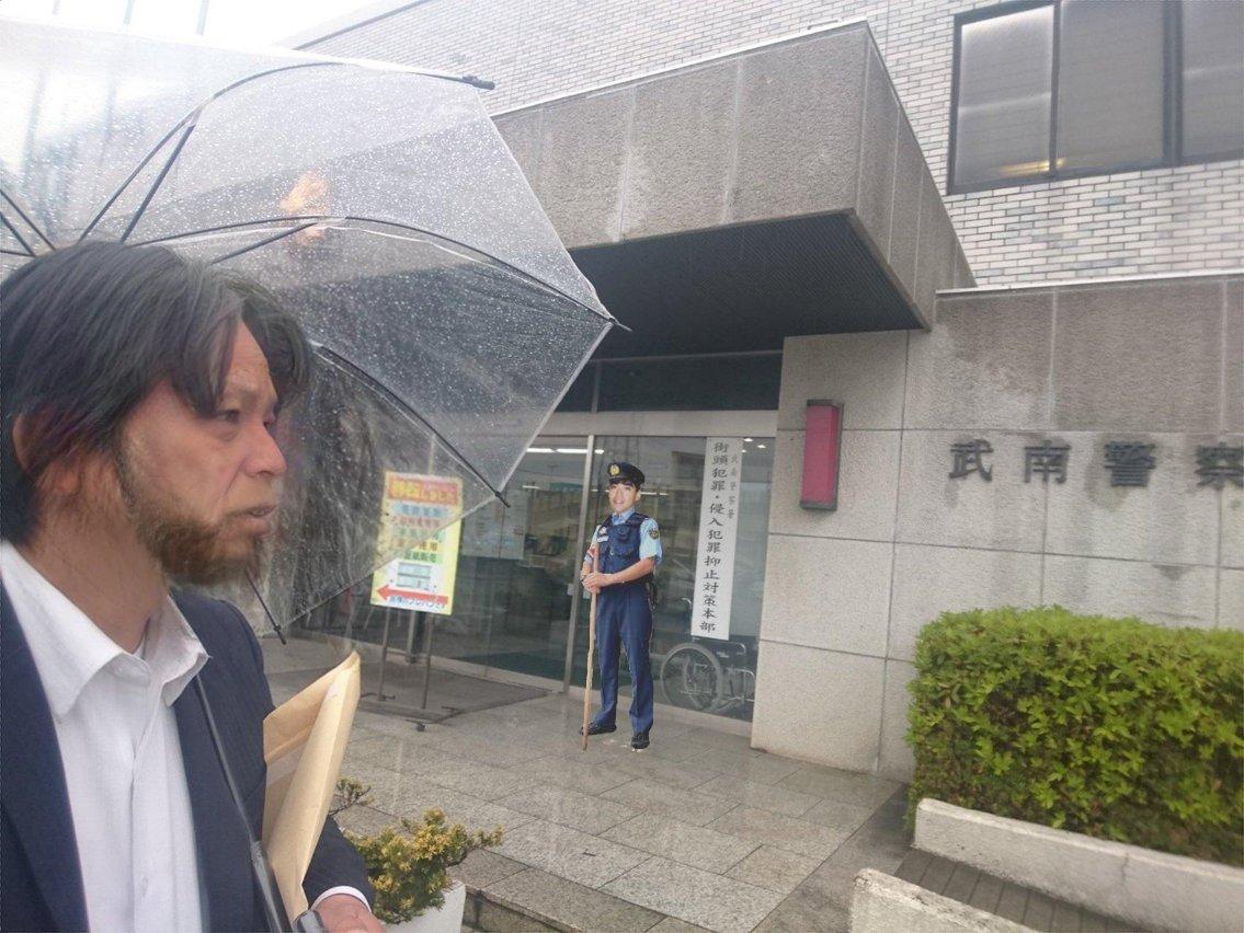 武南 警察 署
