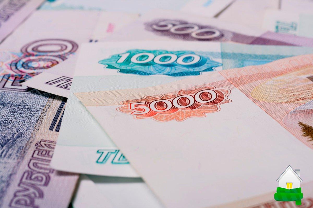 Кредит без отказа москва