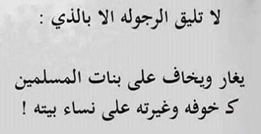 هيام من صنعاء (@yVs8P82CqraGXlB) on Twitter photo 2019-04-10 13:13:56