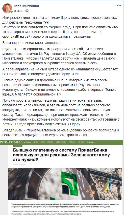 Мовний законопроект буде ухвалено незалежно від результатів виборів, - Княжицький - Цензор.НЕТ 6285