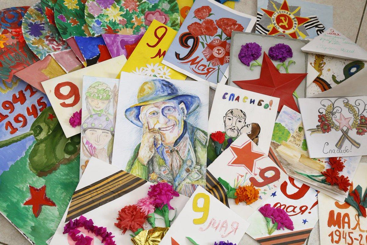 Детям открытки ветерану, днем рождения лерочка