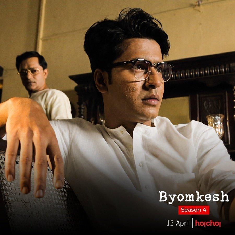আর মাত্র ২ দিনে দেখা হচ্ছে! #Byomkesh