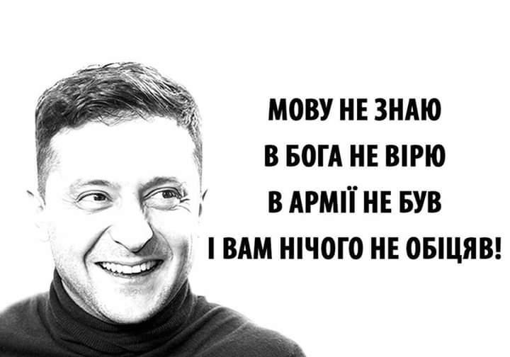 Помпео обещает работать с победителем президентских выборов в Украине над укреплением демократии - Цензор.НЕТ 624