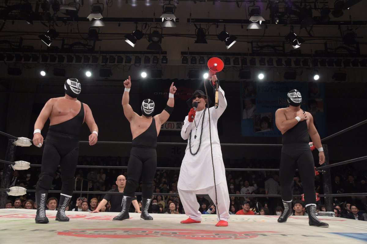 "Dragon Gate: ""The Gate Of Passion 2019"" Regresa Yosuke Santa María 3"