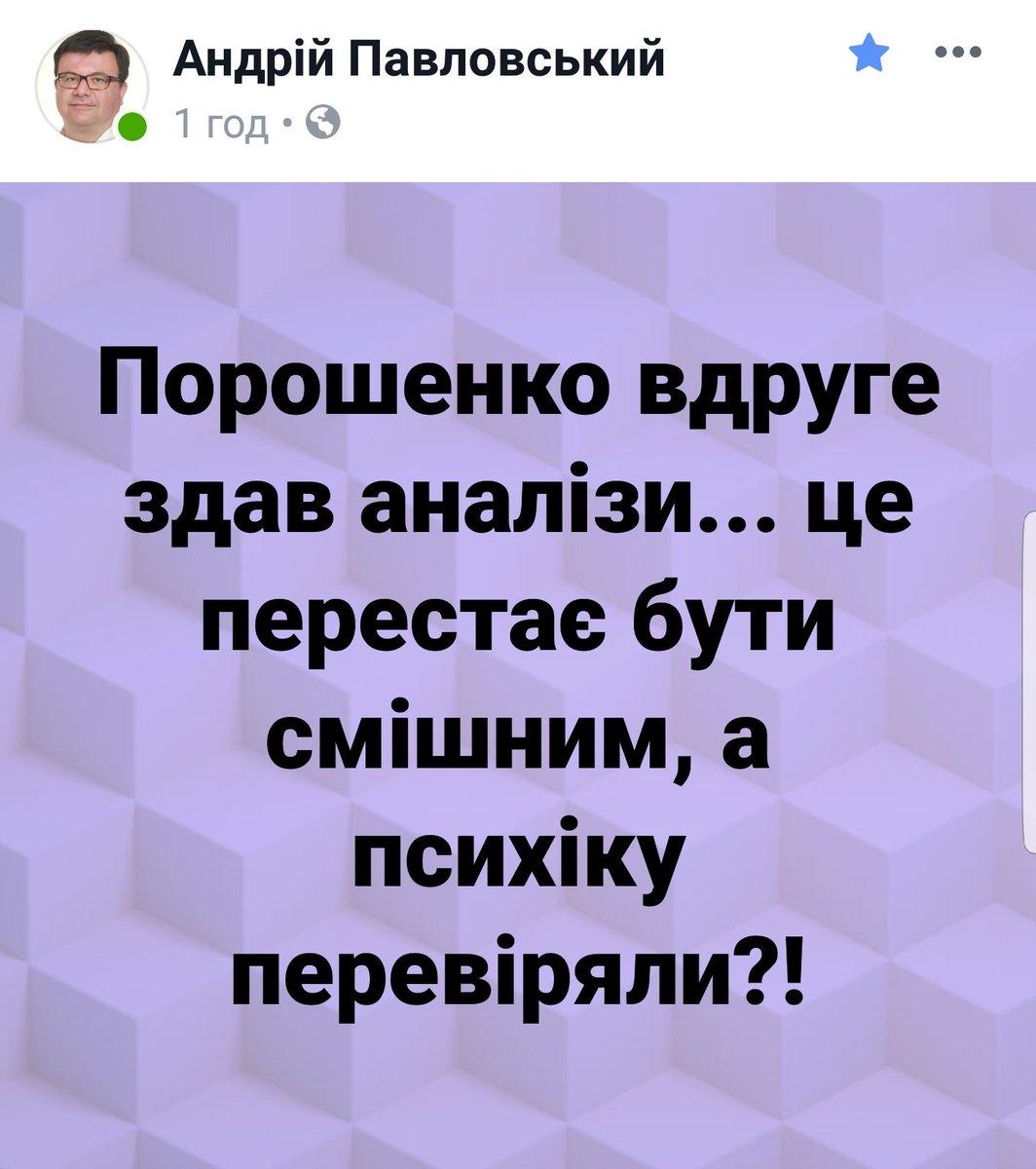 Українці мають бути впевнені, що Президентом і Верховним Головнокомандувачем не стане людина з наркотичною або алкогольною залежністю, - Порошенко - Цензор.НЕТ 2787