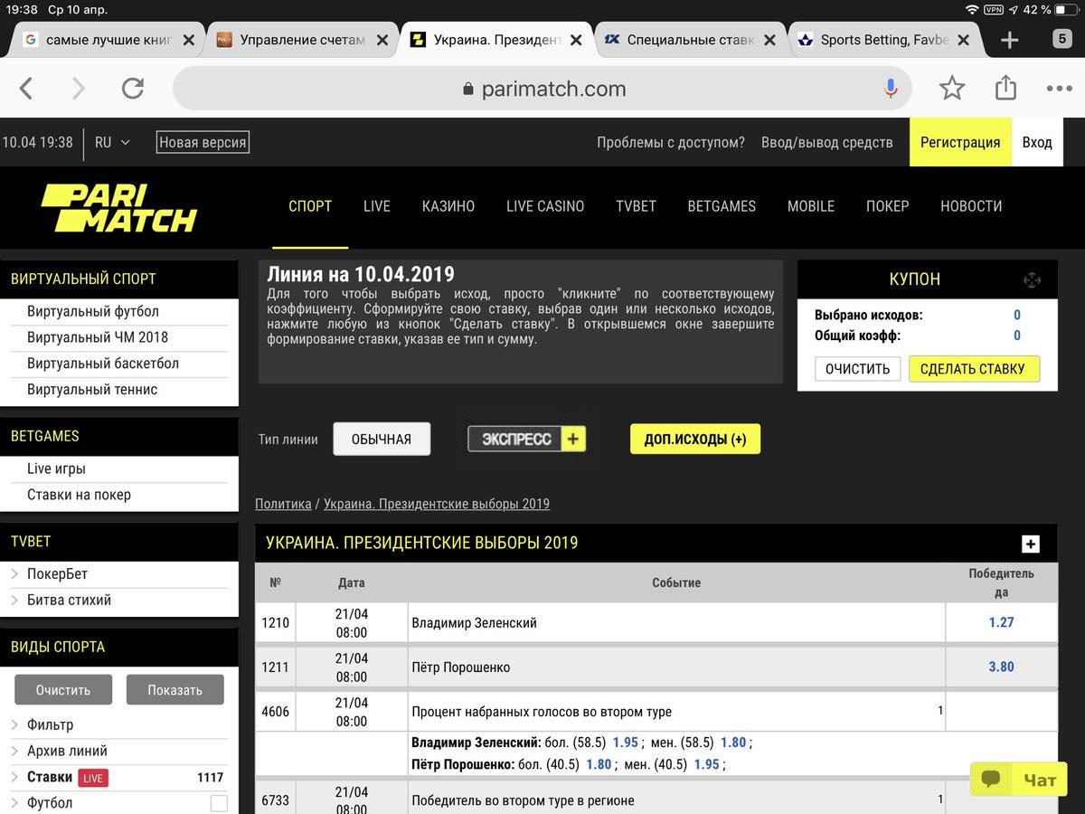 официальный сайт ввод и вывод средств в казино марафон