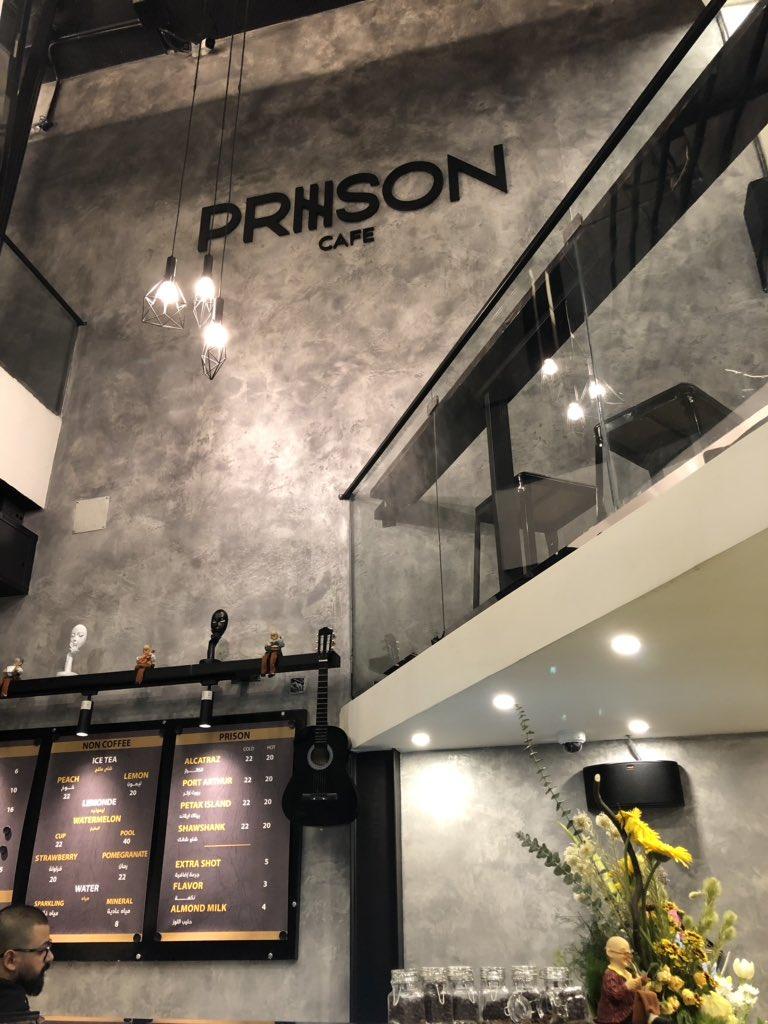 منيو كافيه بريزون PRISON CAFE