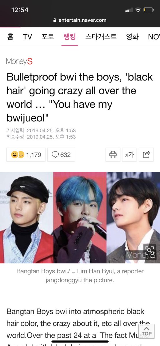 [#TaehyungNaver] Naver articles about #BTSV causing a frenzy with black hair    https:// m.entertain.naver.com/ranking/read?o id=417&amp;aid=0000403326&amp;rankingType=memo&amp;rankingDate=20190425 &nbsp; …    https:// m.entertain.naver.com/ranking/read?o id=477&amp;aid=0000179409&amp;rankingType=memo&amp;rankingDate=20190425 &nbsp; …  Like, comment with 방탄소년단 뷔  #뷔 #Taehyung #BBMAsTopSocial BTS @BTS_twt<br>http://pic.twitter.com/O0ttn7Nbci