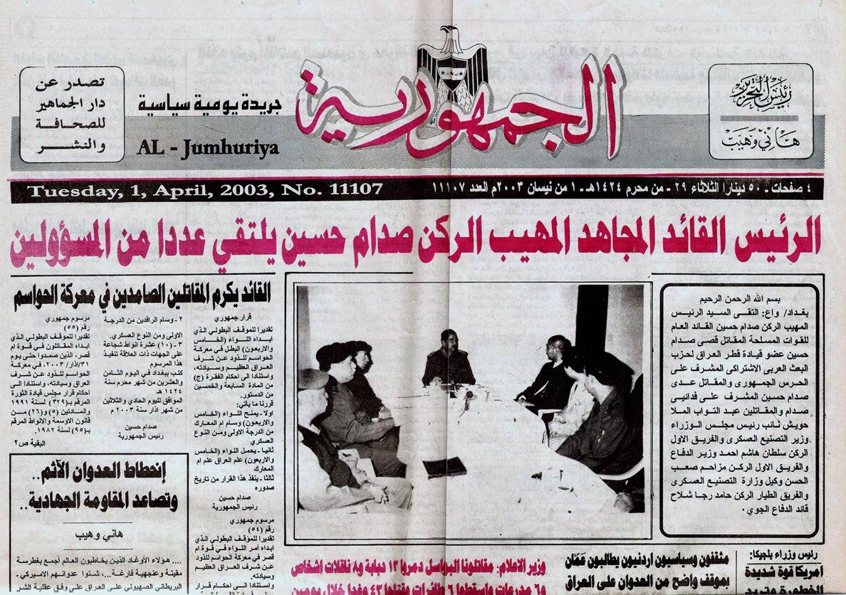 في الذكرى السنوية/16 لغزو العراق D4-HztcUwAAHwyi