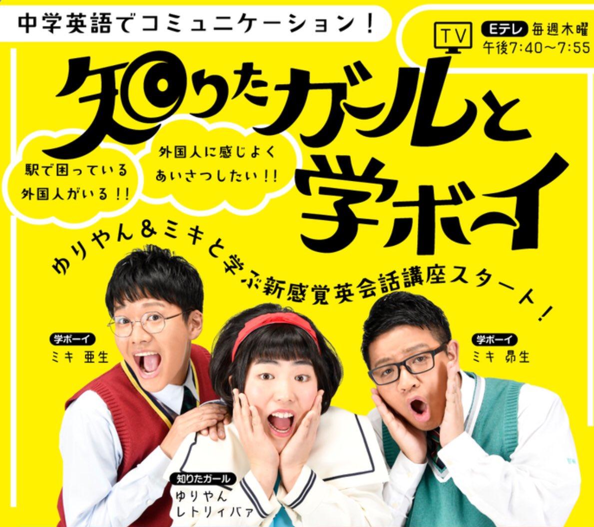 "NHK出版マーケティング局 on Twitter: ""英語ビギナーが超楽しく ..."