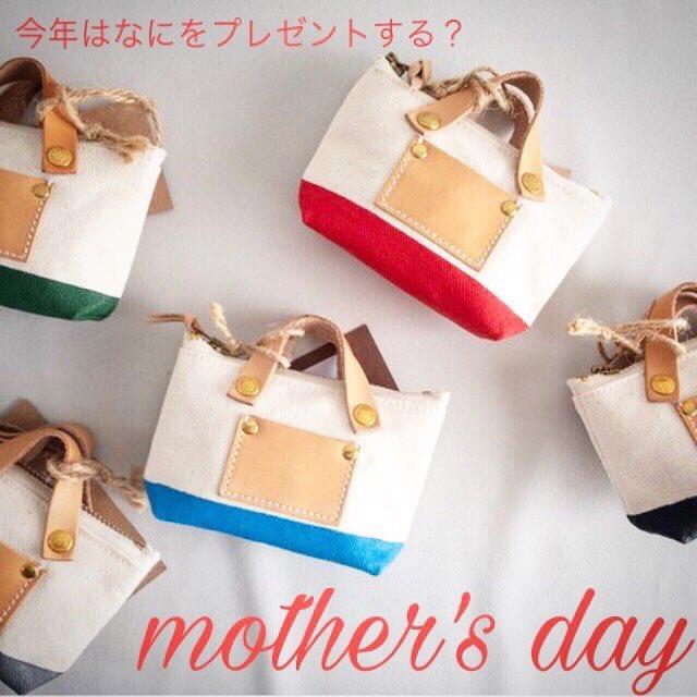 mother's day オススメギフト!  今年はなにをプレゼントする? https://www.aquet.shop/  #aquetshop  #madeinjapan  #waji  #thesuperiorlabor  #TSL  #zozotte  #luckysocks  #alter #母の日 #母の日ギフトpic.twitter.com/S9rfaqJ1Ho