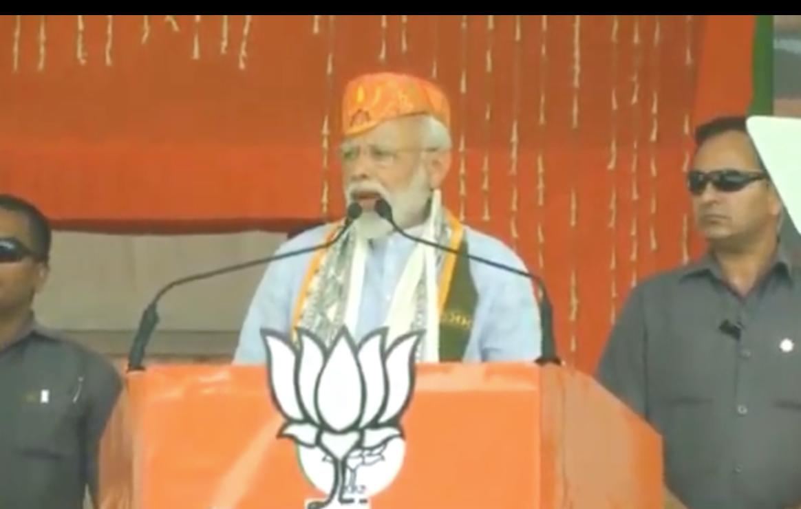 PM @narendramodi addresses an election rally in Darbhanga, Bihar.#LokSabhaElections2019#ElectionsWithTimesLIVE updates: http://toi.in/4SA3KZ84