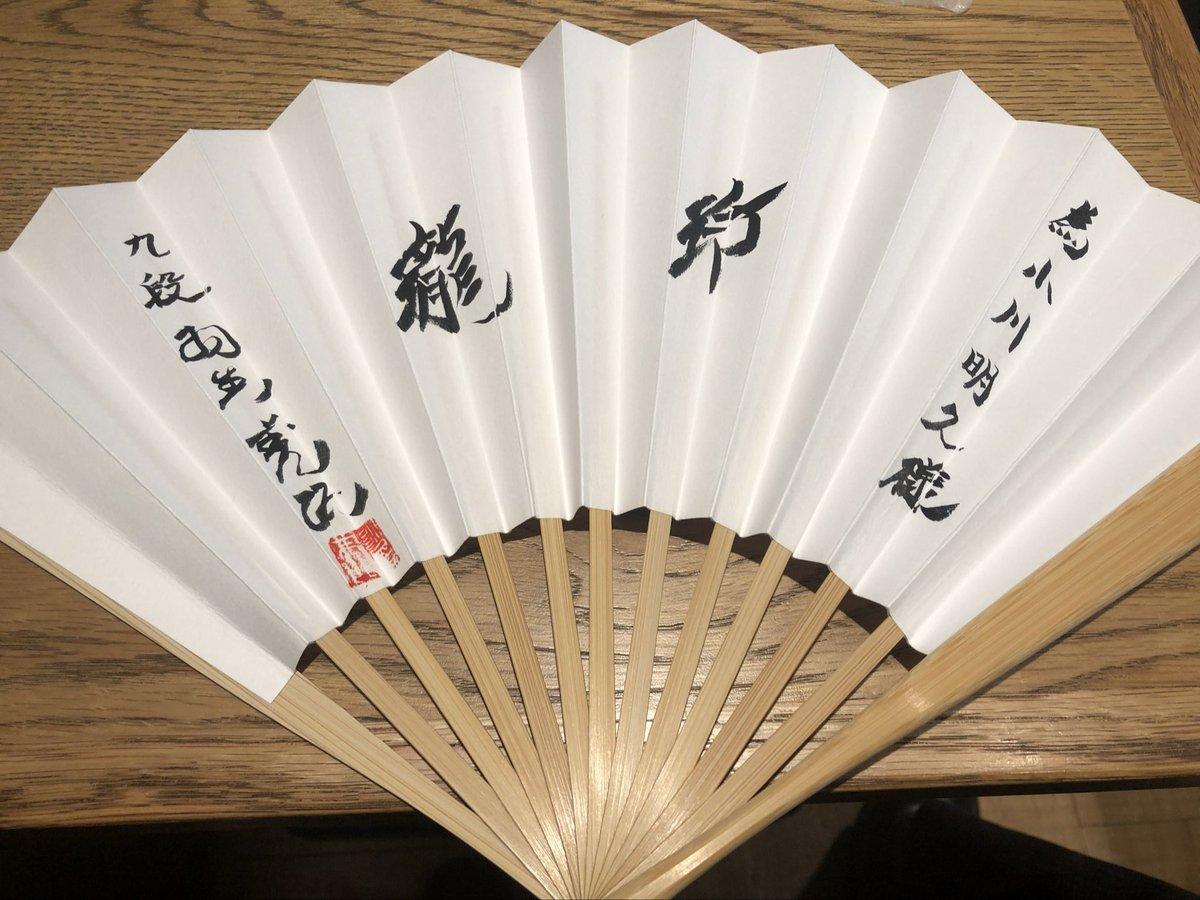 小川明久さんの投稿画像