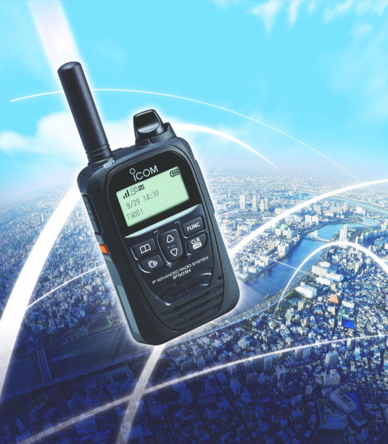 Have a read of our latest #blog on a new product we have in stock from @Icom_UK > https://t.co/FoeEhj2FU5 #TuesdayThoughts