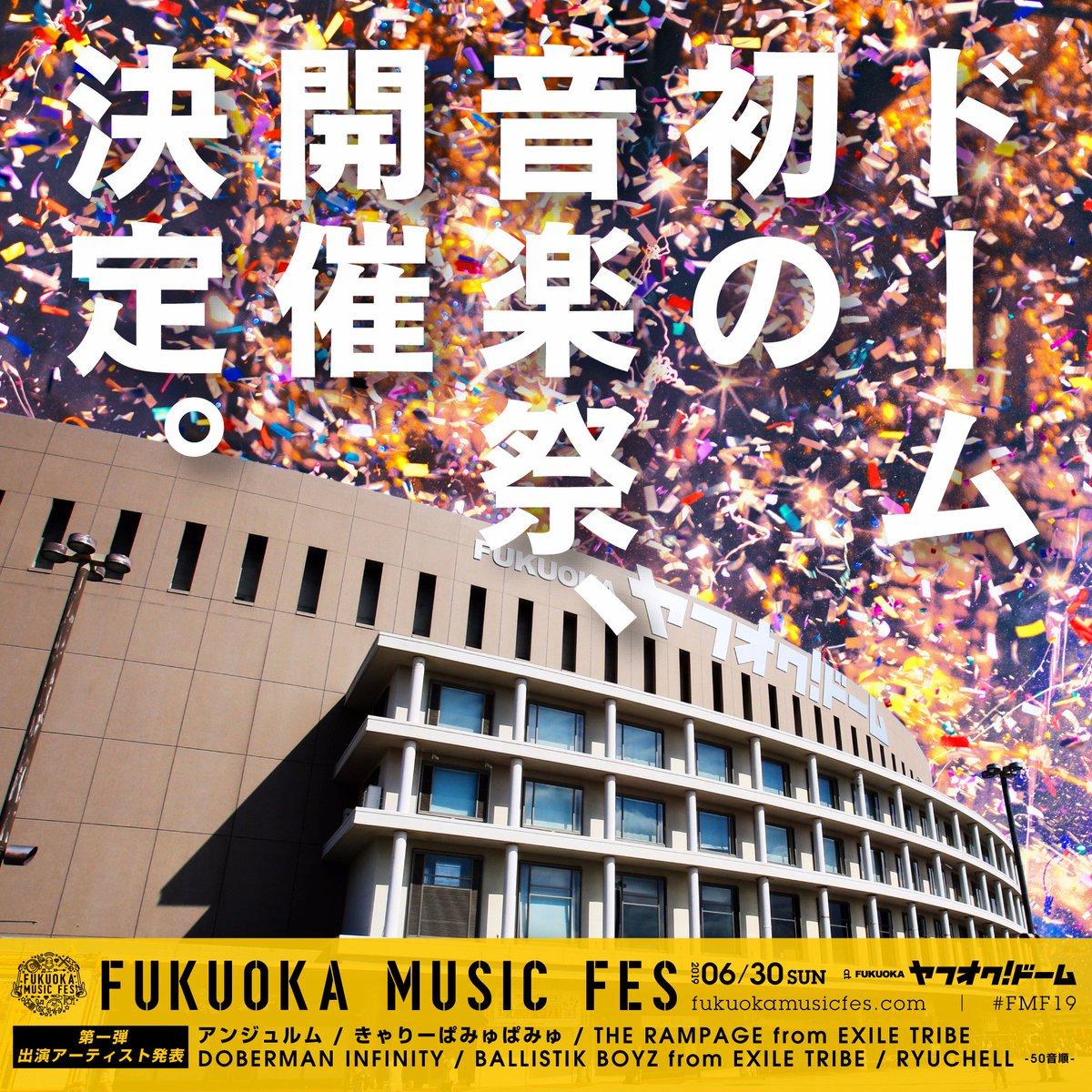 【悲報】今日のNHKうたコンがハロプロ祭り!!!遂に秋元グループは見限られたか???