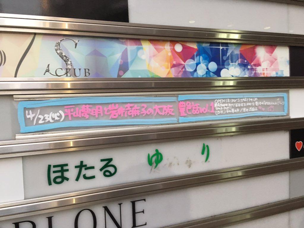 カ_ボ_チ_ャ_'s photo on #gojimu