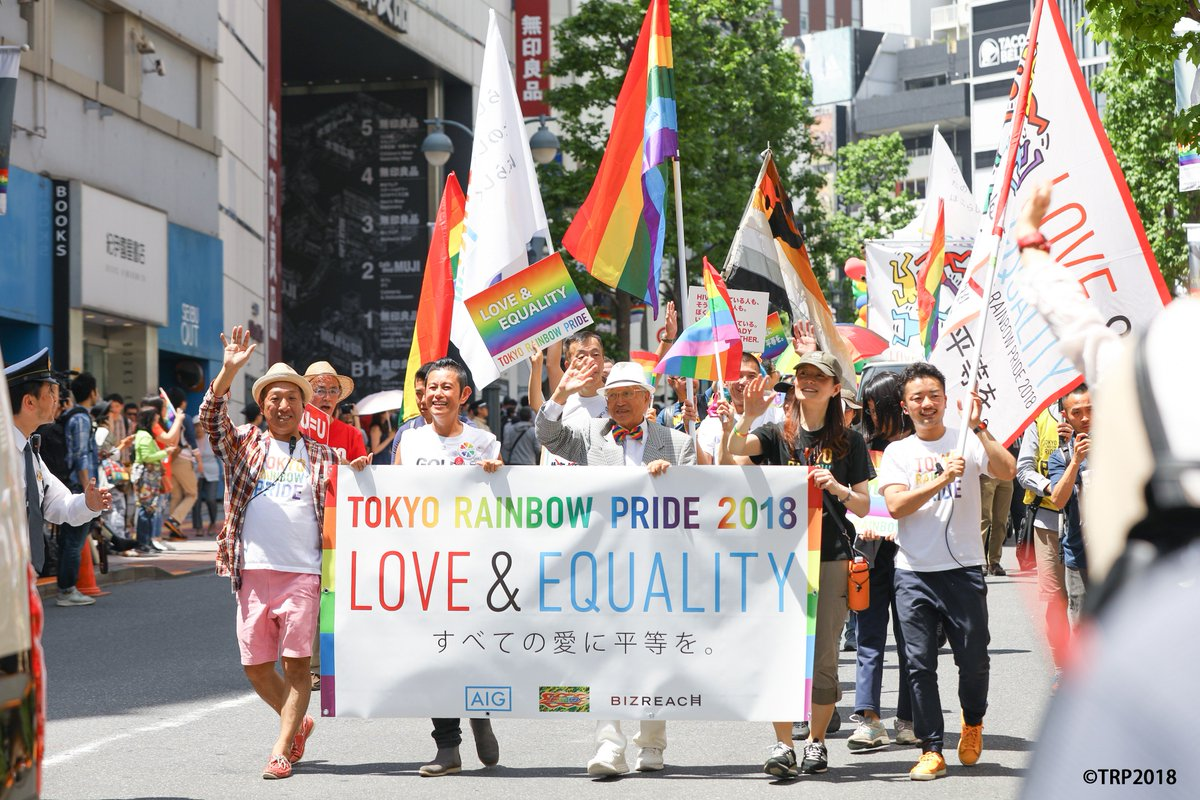 #Nissan to join LGBT pride celebration in Tokyo. More details on our newsroom: newsroom.nissan-global.com/releases/relea…