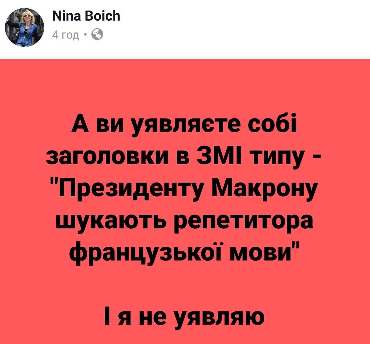 """Порошенко визнає перемогу Зеленського й одночасно """"виливає йому за комір коричневу рідину"""", - Разумков - Цензор.НЕТ 3340"""