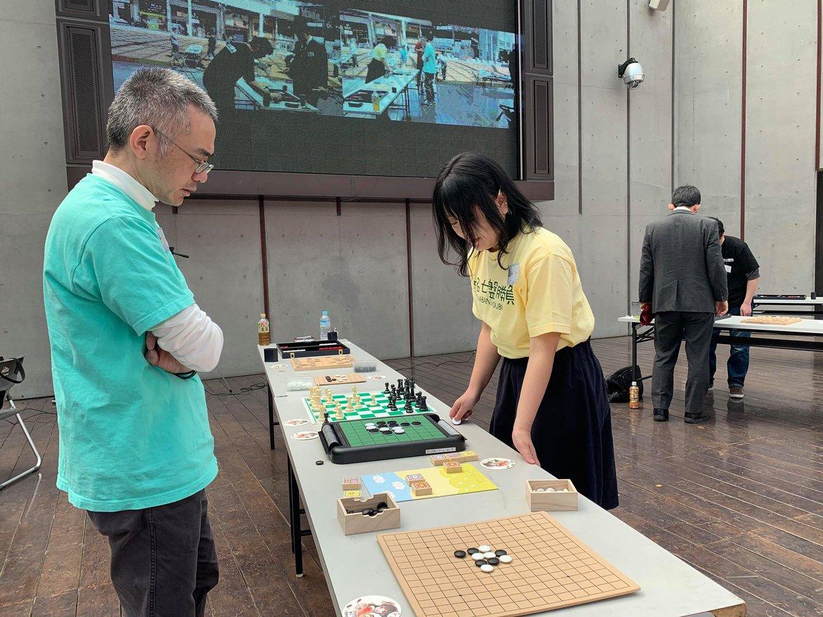 シモキタ名人戦│将棋、囲碁などなどさんの投稿画像