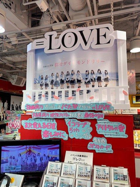 タワーレコード渋谷店's photo on #CD入荷情報