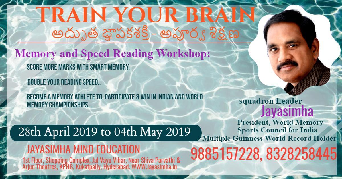 Train Your Brain Book By Jayasimha