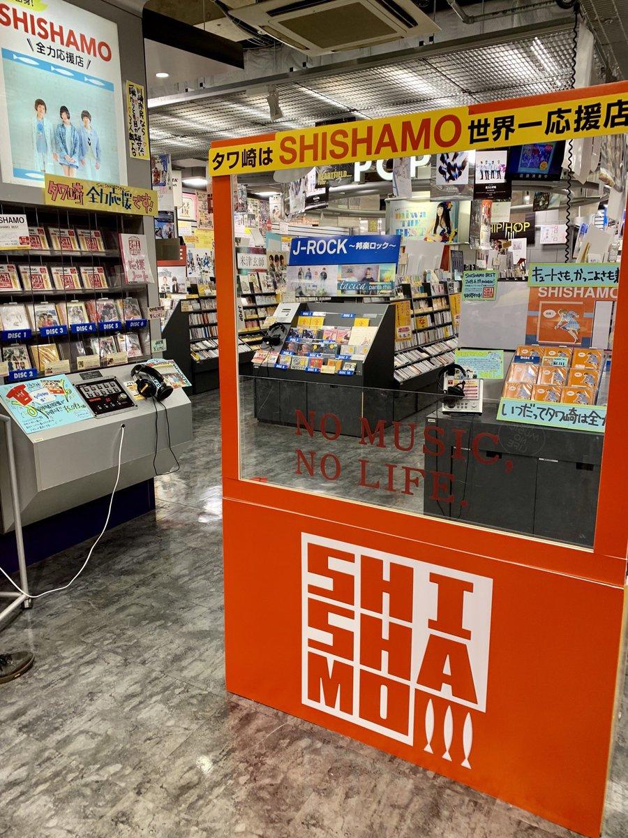 タワーレコード川崎店(通称:タワ崎)'s photo on #CD入荷情報