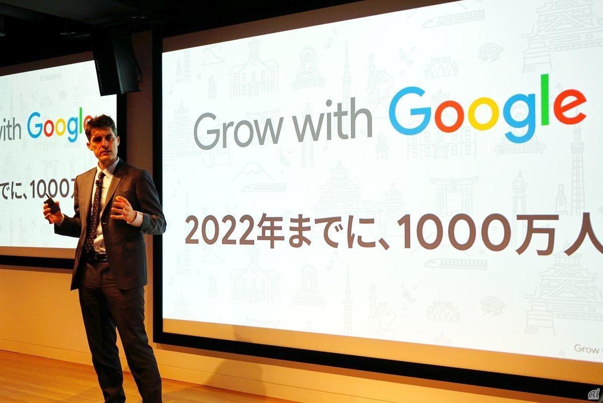 グーグル、日本の1000万人に「デジタルスキル」を指南--習得プログラムを無償提供へ - CNETGrow with Google | 日本 本当は日本政府が率先してやるべきなんだけど、それを担える人材がいないからね。