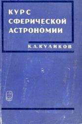 pdf The Greek