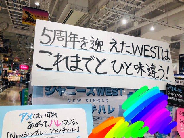 タワーレコード神戸店⊿'s photo on #CD入荷情報