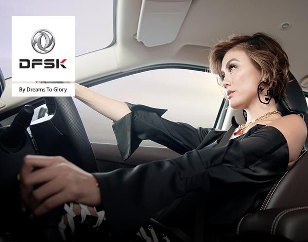 SCHEDULE: @AGNEZMO will be performing at the Grand Launching of DFSK GLORY 560 at Telkomsel Indonesia International Motor Show • May 4, 2019 • 6 PM • DFSK booth hall A7, JIExpo, Kemayoran, Central Jakarta. Don't miss it! 😍
