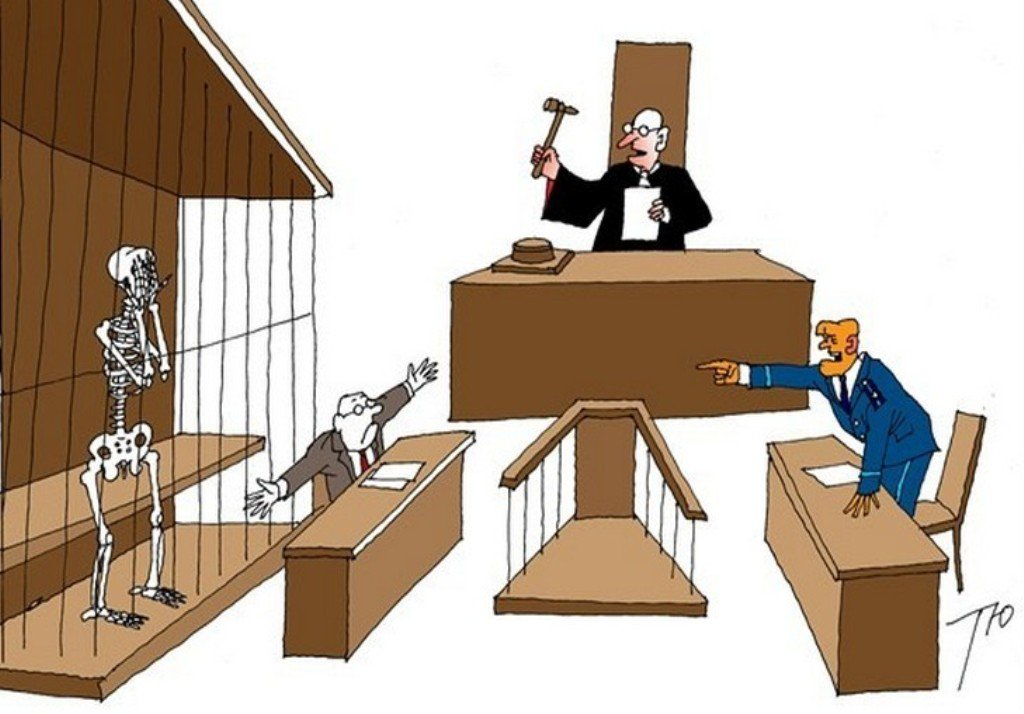 Недели понедельник, смешные судебные картинки