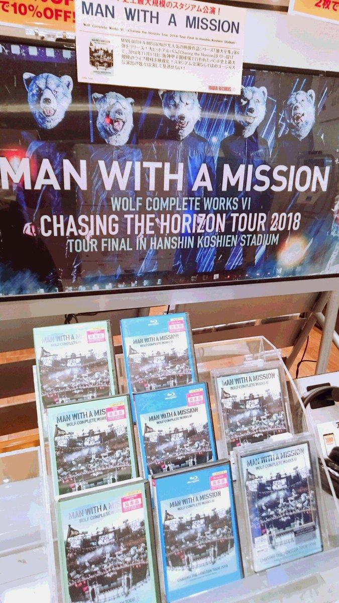 タワーレコード イオンレイクタウン店🌳's photo on #CD入荷情報