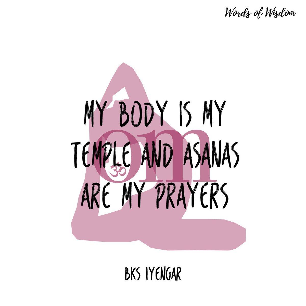 This month's Words of Wisdom come from BKS Iyengar. #omyogamagazine #wordsofwisdom #bksiyengar