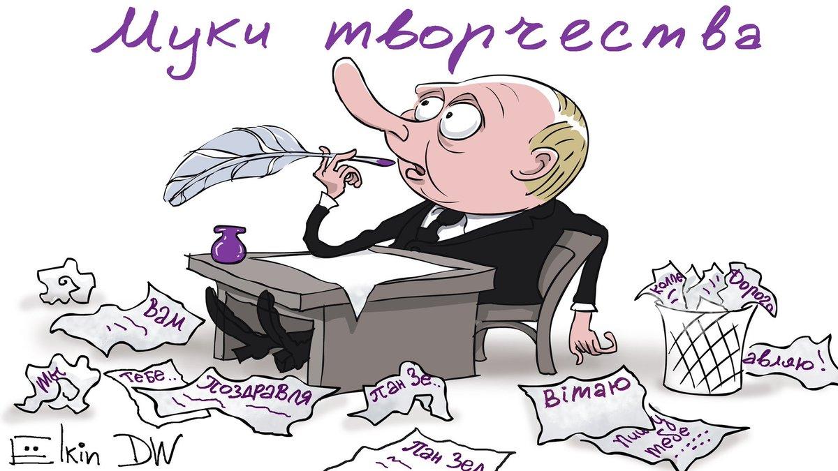 Путін поки не планує контактів із Зеленським, - помічник президента РФ Ушаков - Цензор.НЕТ 8168