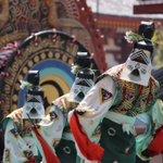 「四天王寺聖霊会の蘇利古さま」最高だった!千と千尋の神隠しの春日様モデル。