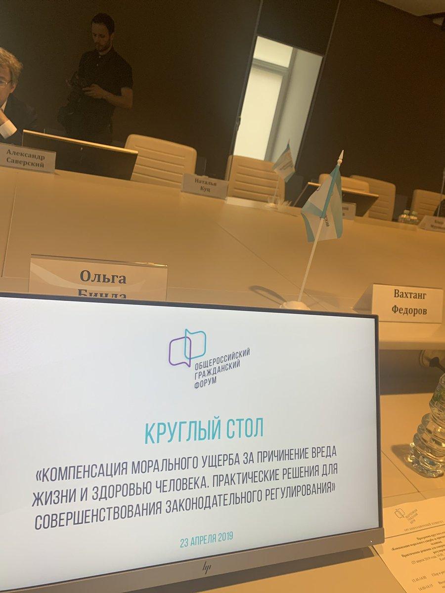 компенсация за непосещение детского сада в 2019 году киров