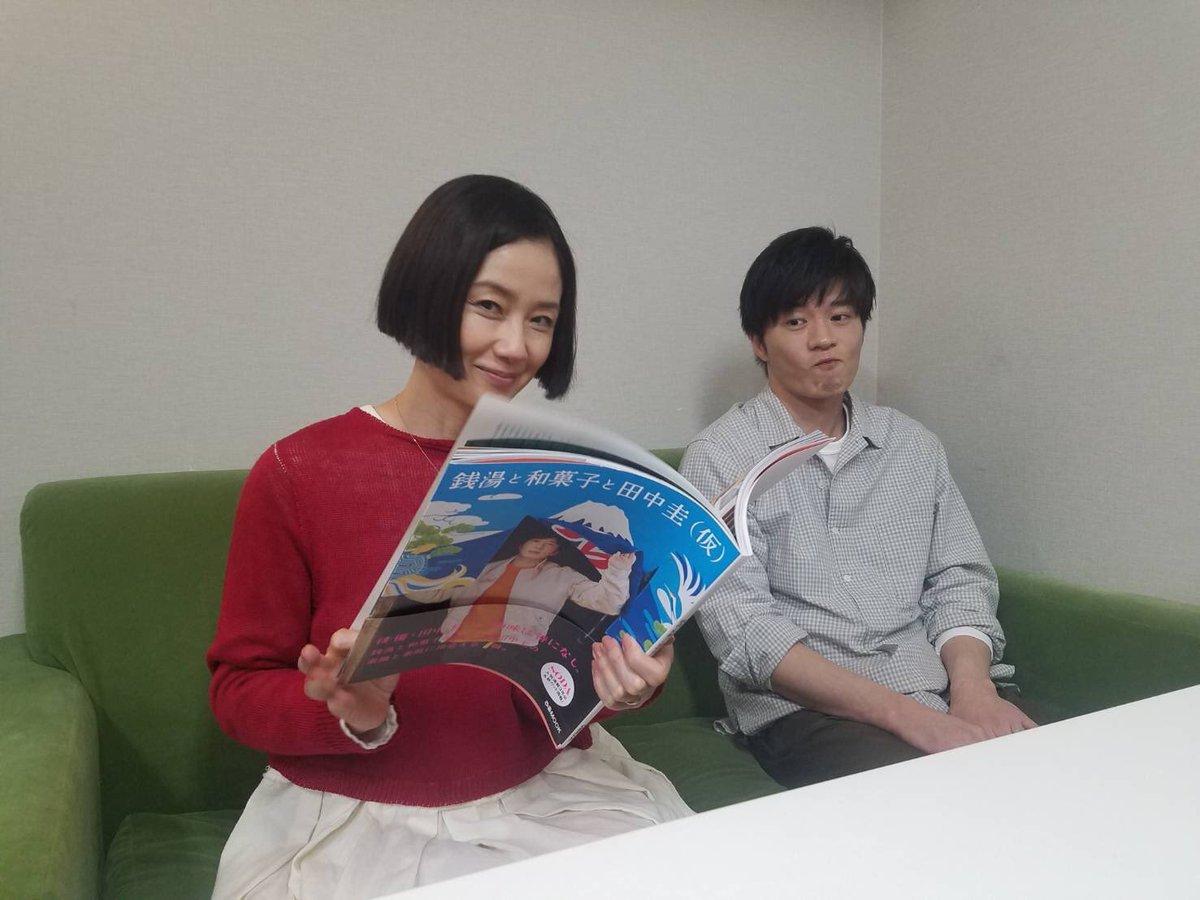 圭 ブログ 田中