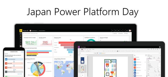 5/13(月)13:00からはPower Platform Dayを開催します!今回特別ゲストとして、マイクロソフト本社の #PowerApps と #MicrosoftFlow 製品開発チームのプログラムマネージャー @anteatereater  と @JonJLevesque がゲストスピーカーとして登壇します!#o365jp #microsoft