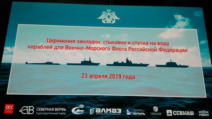 Russian Naval Construction Plans and Statistics Update - Page 17 D41fHlCXsAEm899?format=jpg&name=small