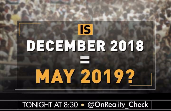 4 months ago, the BJP lost 3 key Hindi heartland states. Will 2019 turn out to be a different story? @OnReality_Check #ElectionEdition tonight we report from a BJP bastion in Madhya Pradesh that 'fell' in December 2018. And what it foretells for May '19.