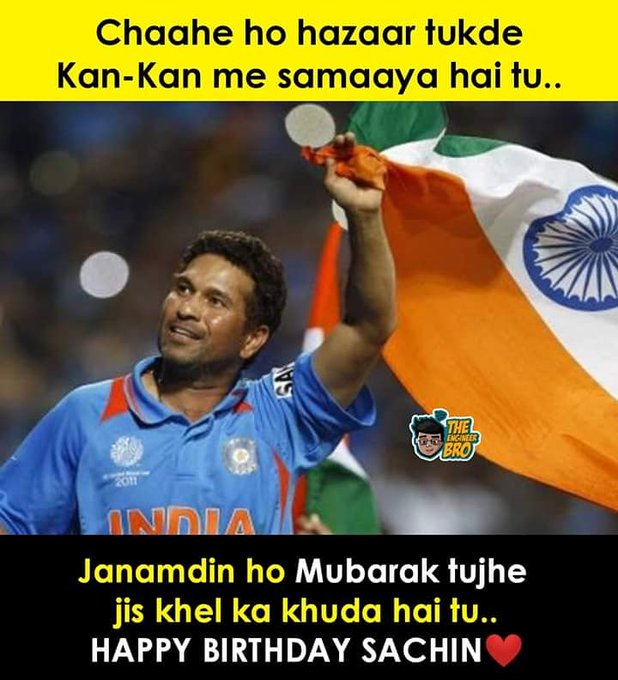 Happy Birthday Sachin Sir