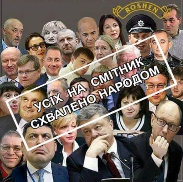 Глава поліції Одеської області Головін іде у відставку - Цензор.НЕТ 6505