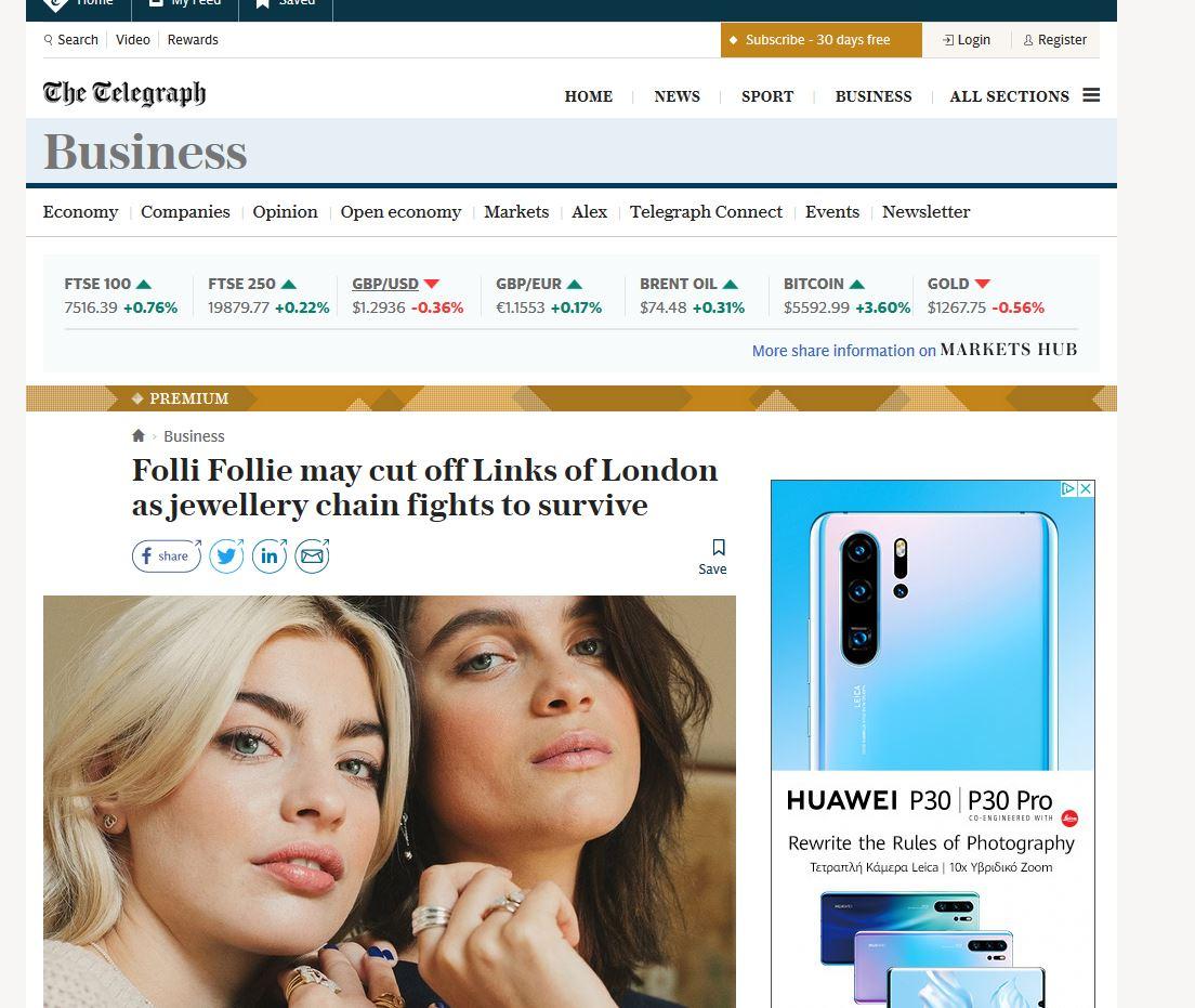 ed10e70158 Πηγές της βρετανικής εφημερίδας αναφέρουν ότι η ελληνική εταιρεία ενδέχεται  να αποφασίσει τη διακοπή της στήριξης