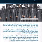 Islamic State releases a picture of attackers who conducted the Sri Lanka terrorist attacks. Other reports say a large number those currently arrested are returnees from Syria (but I don't think this is confirmed).