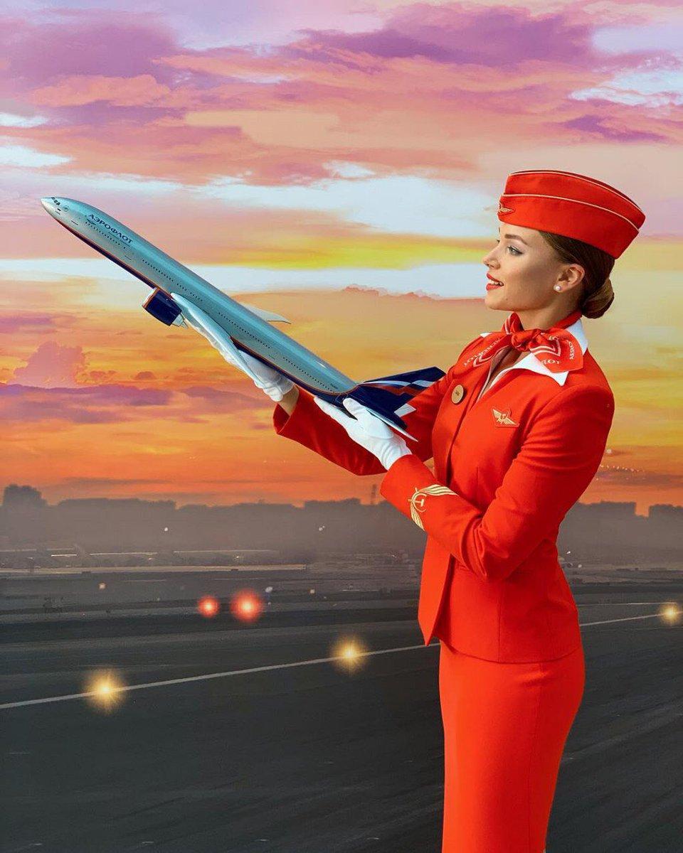 Открытка конфеты, картинки стюардесса аэрофлота