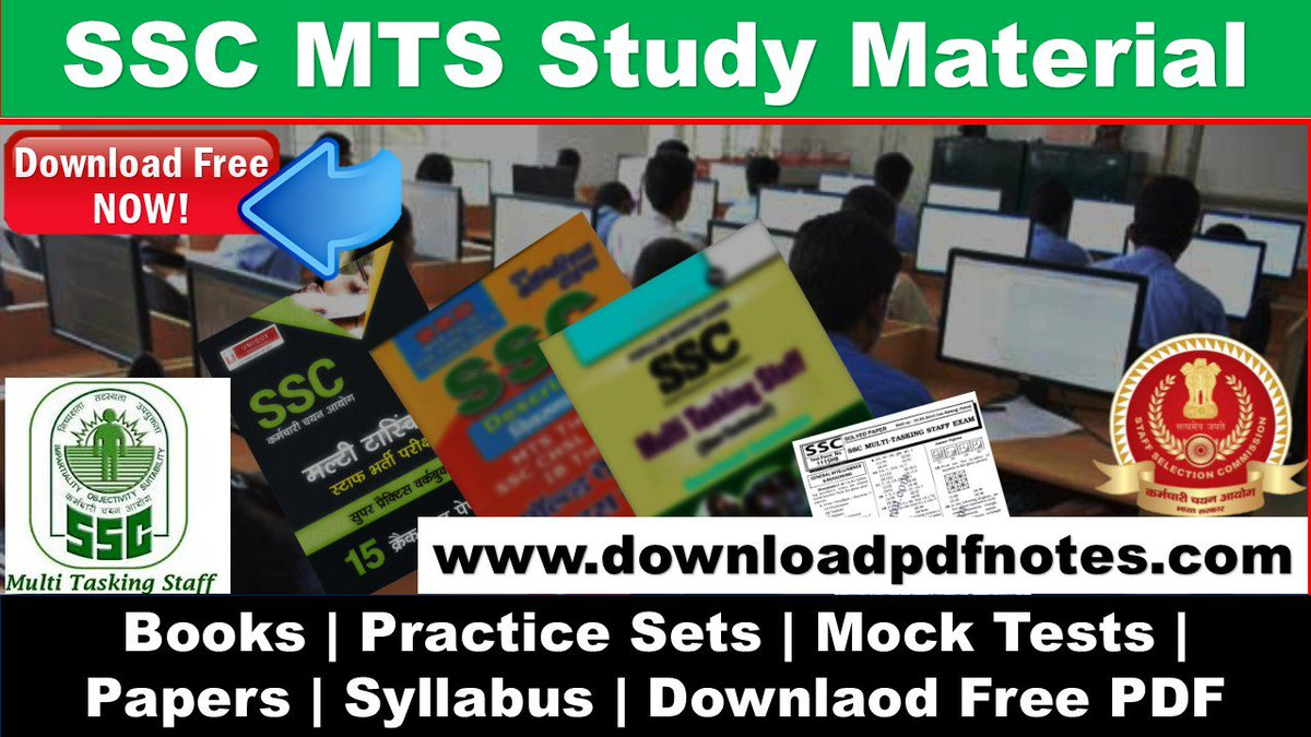 PDF] SSC MTS Free Study Material | Syllabus | Books | Papers | Mock