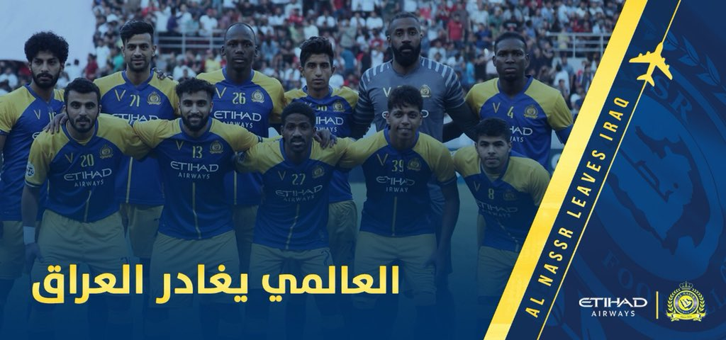 AlNassr FC's photo on #ACL2019