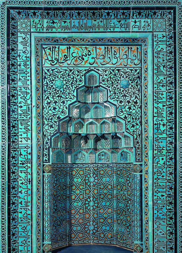Berlin Müzelerinde yer alan İslami eserler